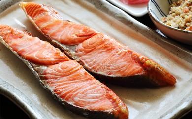 [№5742-0360]オホーツク産 鮭厚切りセット 約100g2枚入×5パック(約1kg)