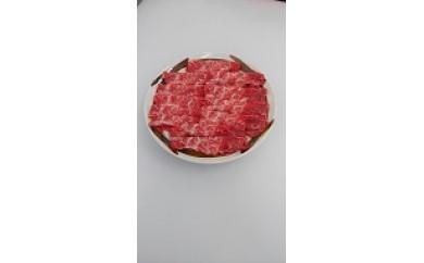 30B006 飛騨牛 すき焼き用 肩肉1kg
