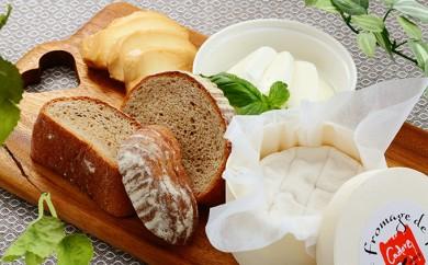 [№5709-0105]カドーレ自家製チーズ詰め合わせ