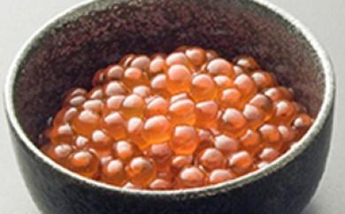 [№5742-0349]いくら醤油漬(昆布しょうゆタレ付)400g