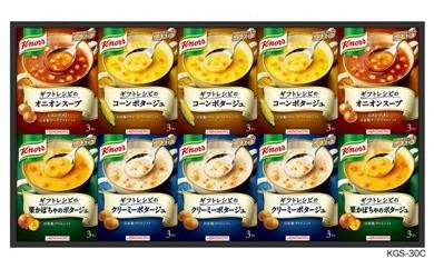 味の素 クノールスープギフト