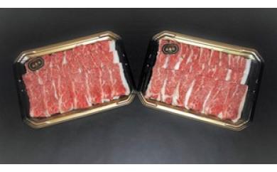 NE1 山形牛 ロース焼肉用 700g