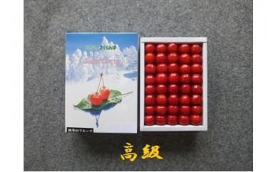 0056-006 さくらんぼ(佐藤錦)500g 化粧箱入