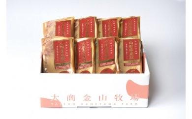 [№5805-1038]山形県産豚ロース赤ワイン味噌漬け