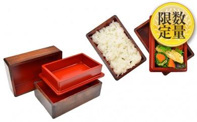[№5805-1654]木製2段弁当箱 国産桐を使った漆弁当箱