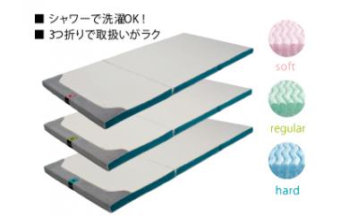 【AQ-05】京都西川 Wwaveローズラジカル BASIC type BASIC H(ハード)シングル