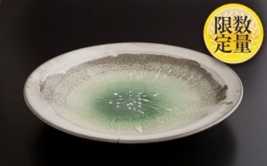 [№5805-1433]緑釉結晶大皿