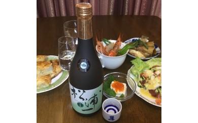 D115 2017IWCブロンズ受賞酒大吟醸松浦一720㎖