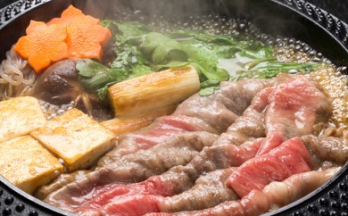 [№5805-1157]山形牛すき焼セット(3種)