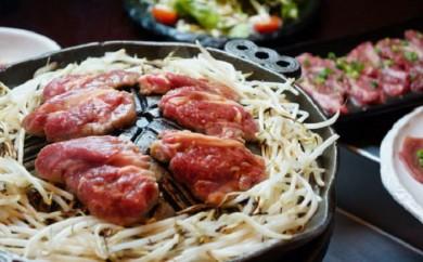 [№5889-0124]北海道中標津町 焼肉店「そら」ジンギスカン詰合せAセット