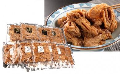 [№5805-1600]揚げ麩煮付け2種18品詰合わせセット