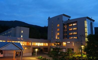 [№5805-1363]蔵王国際ホテル ペア宿泊プラン