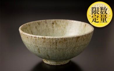 [№5805-1430]梨青瓷深鉢