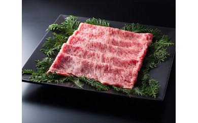 No.094 黒毛和牛ロースすき焼用 約600g