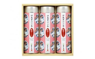 A014伊萬里ほの香詰合せ【紅茶】
