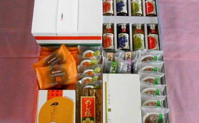 [№5805-1135]老舗長榮堂 山形銘菓と天然果汁セット 「やまがたの惠」