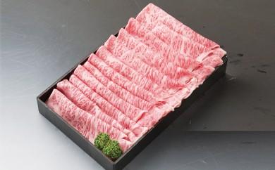[№5805-1462]山形牛ロースすき焼き500g