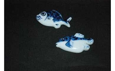 H304鶴太郎工房鯛ふく箸置きセット