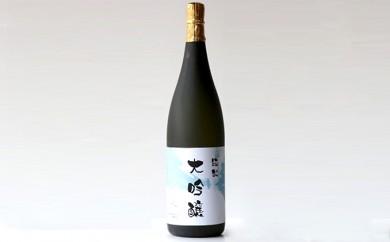[№5892-0097]聖乃御代 純米大吟醸酒 1800ml