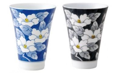 H325色鍋島フリーカップ「染付山茶花ペア」