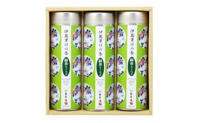 A013伊萬里ほの香詰合せ【緑茶】