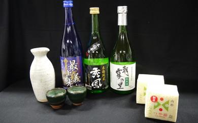 [№5805-1140]山形市三蔵おすすめお酒とお米セット