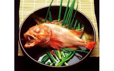 [№5889-0154]北海道産 めんめの湯煮