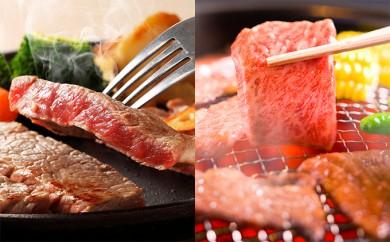 [№5805-1129]山形牛モモステーキ・カルビ焼肉セット A