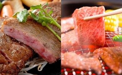 [№5805-1128]山形牛サーロインステーキ・カルビ焼肉セット (2人前)