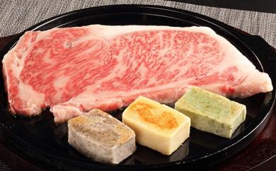 [№5805-1609]特選山形牛サーロインステーキ肉(A5-4)3枚と生麩8種10品セット