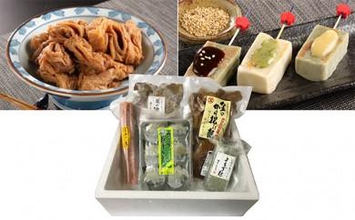 [№5805-1741]鈴木製麩所 麸饅頭・なまふ・揚げ麸煮付け詰合せ6種