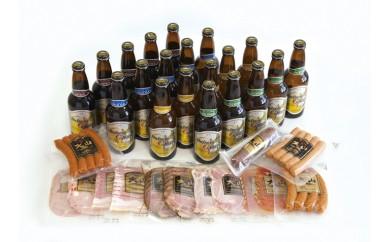 【T301】大山Gビール・大山ハム詰合せ <米子髙島屋厳選品>