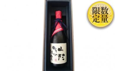 [№5805-1415]山形 そば焼酎 そば街道原酒 39度