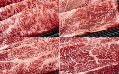 678 A4等級!黒毛和牛しゃぶしゃぶ肉特盛1.8kg!