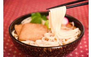 業務用うどん100人前(乾麺) 015-F03