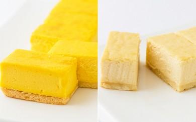 [№5904-0142]まきばの夢チーズケーキ2本セット(プレーンミルク・かぼちゃ)