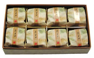 [№5805-1736]【山形銘菓】杵屋本店  栗里曲(くりさとわ)8個入