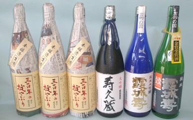 [№5805-1624]霞城寿 無ろ過槽前原酒 三百年の掟やぶり 1.8L 第1弾6本セット