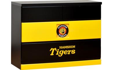 CE06 チェスト100幅3段 タイガースチェスト【阪神タイガース承認】【80,000pt】