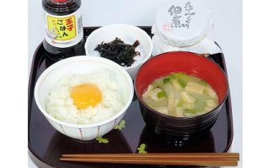 G054西岡醤油朝食セット