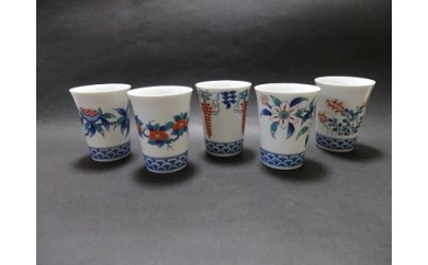 H336色鍋島青海波5種絵変わりカップ