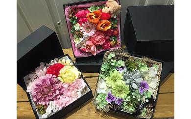 D-244 ご自宅用やギフトにオススメ!造花のBOXアレンジメント