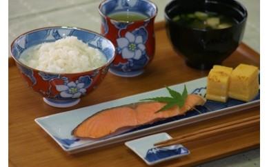 H332彩り唐花飯碗・湯呑 5色セット