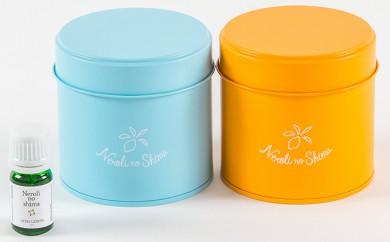 [№5796-0303]ネロリの島 大長産レモンの香りとティータイムセット
