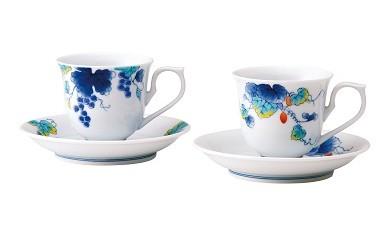 H326色鍋島新型珈琲碗皿「からすうり・葡萄」