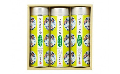 A015伊萬里ほの香詰合せ【抹茶入玄米茶】
