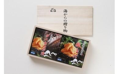 【数量限定】AH07 北海道松前町からお届け <高々水産 海からの贈り物>【9,000pt】