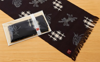[№5757-0042]手織り作州絣 ロングテーブルクロス