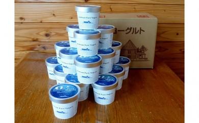 [№5889-0185]北海道 食べるヨーグルト18個 4ヵ月連続お届け