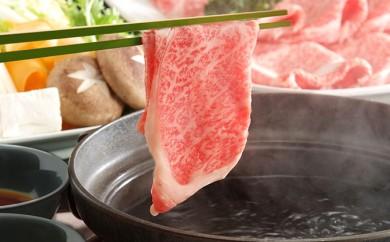 [№5889-0102]北海道 なかしべつ大黒牛 ロース(すき焼き用)600g